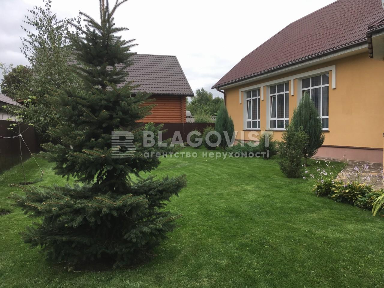 Дом Z-1186888, Новая, Козин (Конча-Заспа) - Фото 31