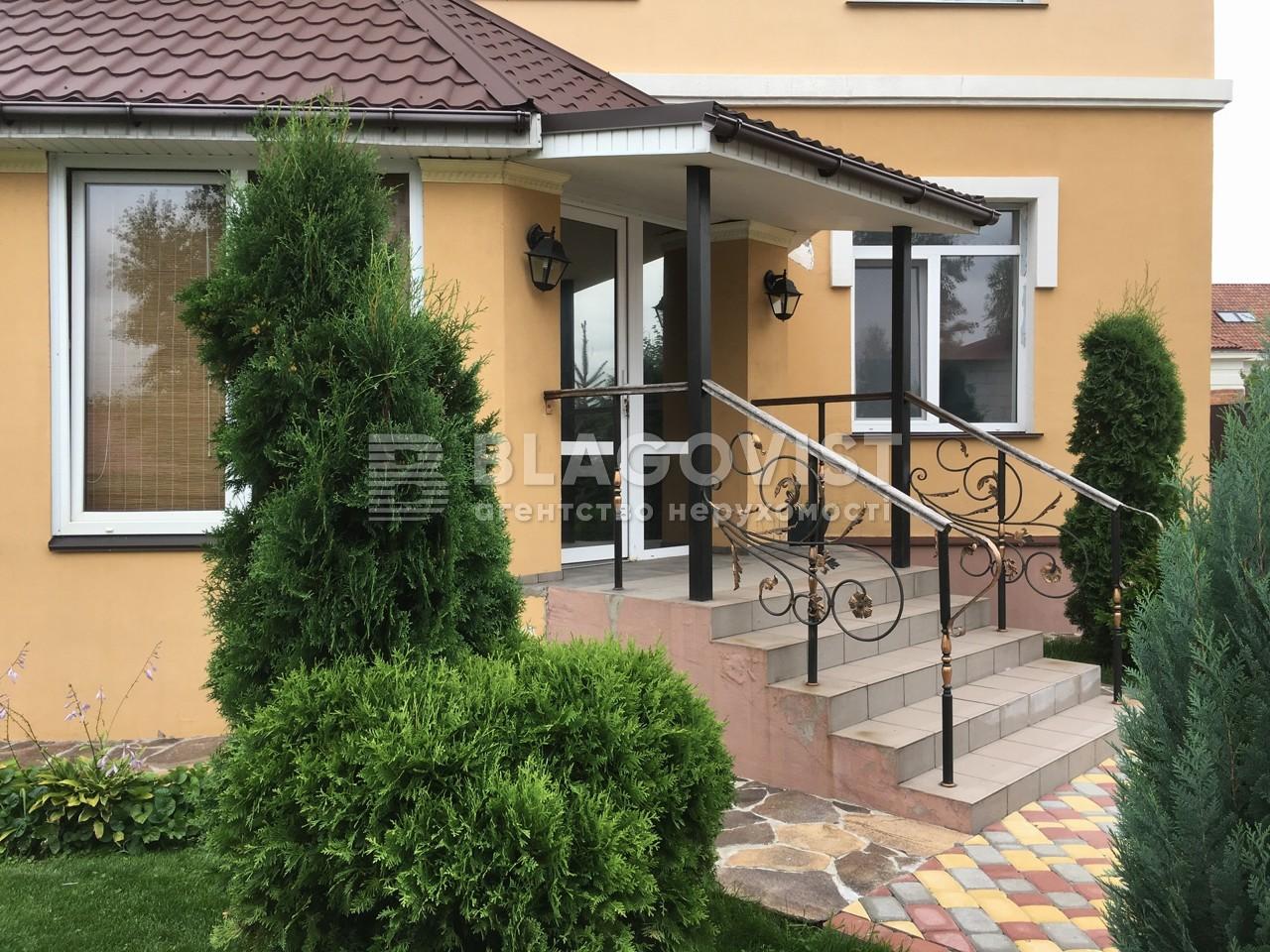 Дом Z-1186888, Новая, Козин (Конча-Заспа) - Фото 30