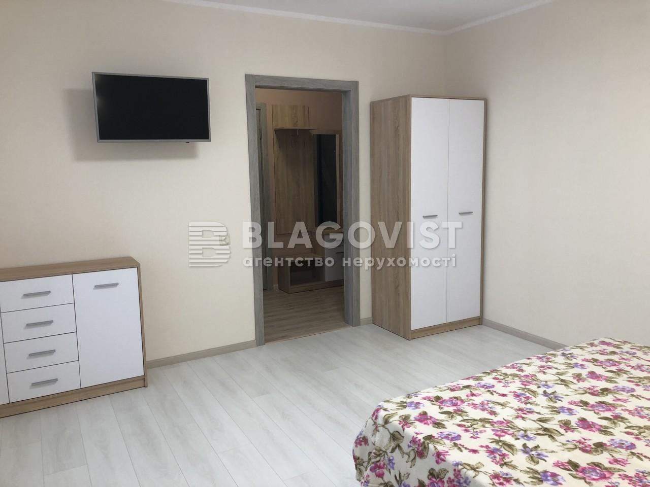 Квартира H-44873, Данченко Сергея, 32, Киев - Фото 1