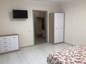 Квартира Данченка Сергія, 32, Київ, H-44873 - Фото