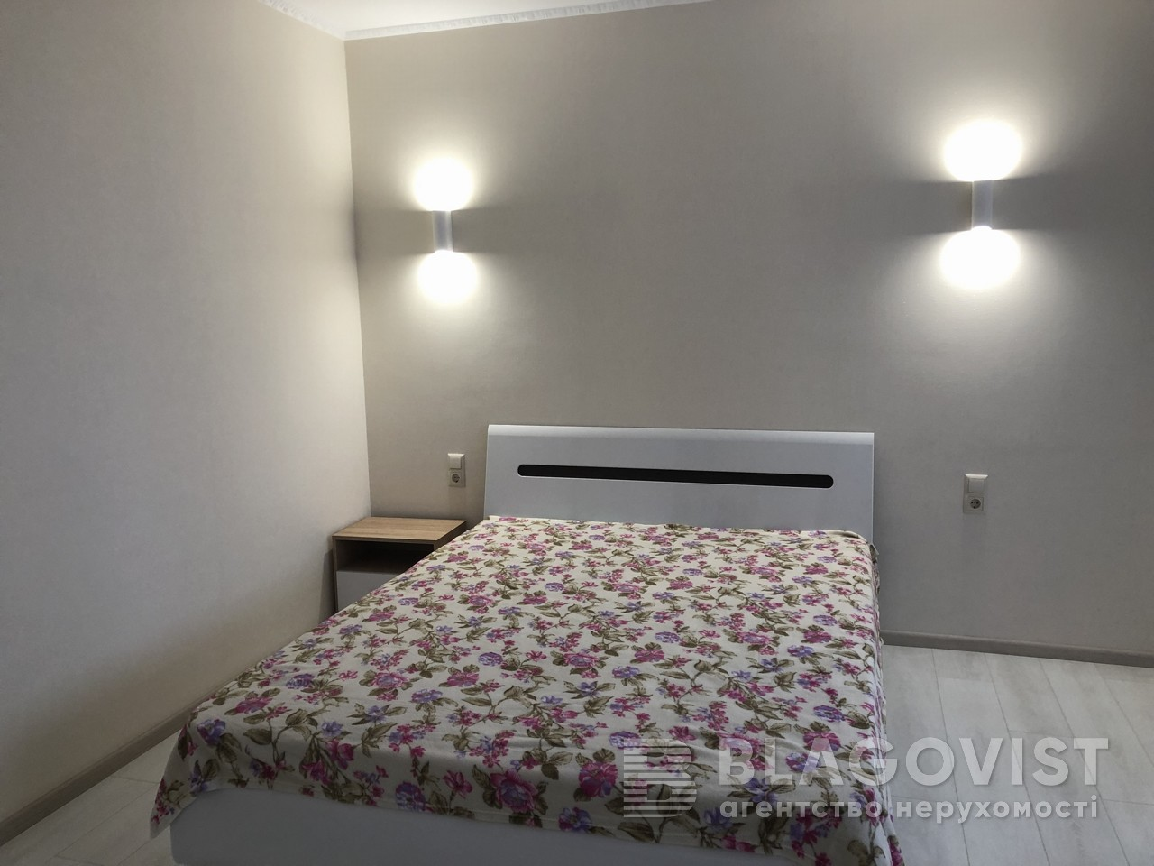 Квартира H-44873, Данченко Сергея, 32, Киев - Фото 6