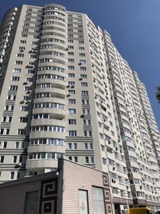 Квартира Панельна, 7, Київ, Z-629412 - Фото2