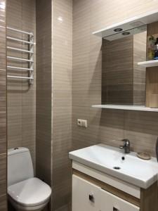 Квартира Данченка Сергія, 32, Київ, H-44873 - Фото 9