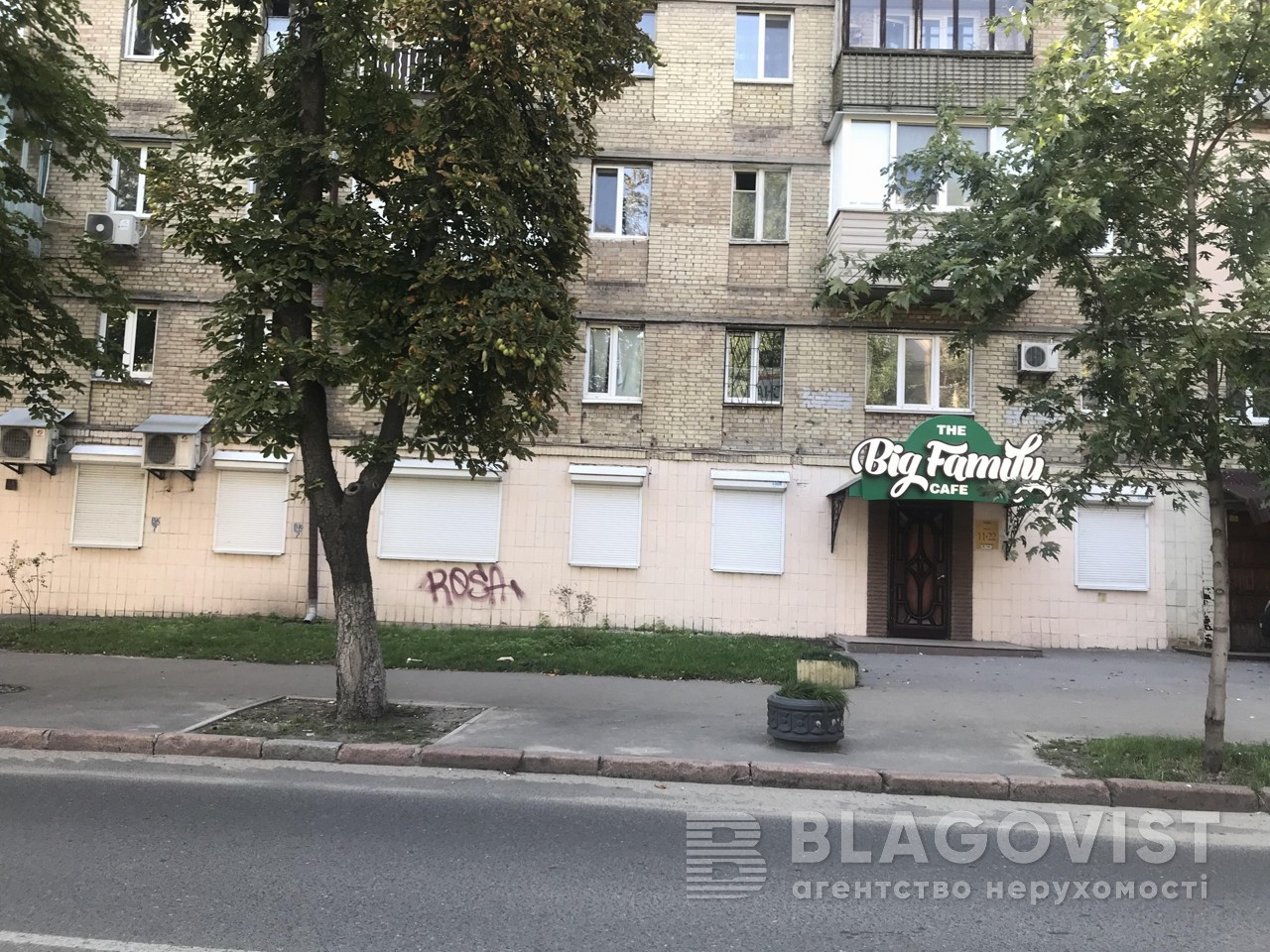 Нежитлове приміщення, A-110417, Єреванська, Київ - Фото 1