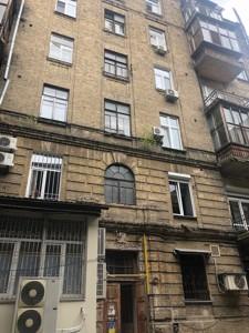 Квартира Франка Івана, 17в, Київ, Z-754805 - Фото1