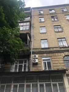 Квартира Франка Івана, 17в, Київ, Z-754805 - Фото2