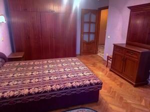 Квартира Бульварно-Кудрявская (Воровского) , 7б, Киев, Z-1096186 - Фото 7