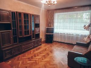 Квартира Бульварно-Кудрявская (Воровского) , 7б, Киев, Z-1096186 - Фото3