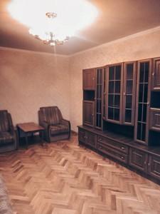 Квартира Бульварно-Кудрявская (Воровского) , 7б, Киев, Z-1096186 - Фото 4