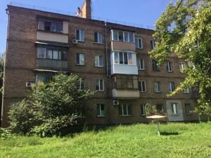 Квартира Автозаводська, 87, Київ, R-29045 - Фото 1