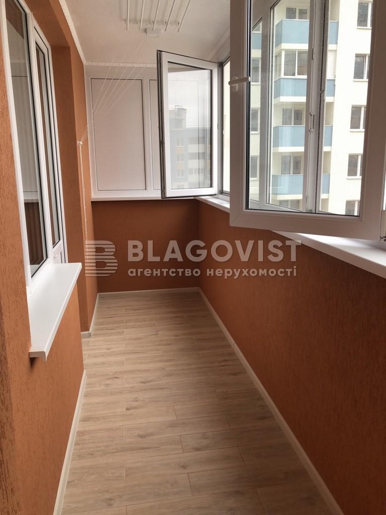 Квартира H-44873, Данченко Сергея, 32, Киев - Фото 13