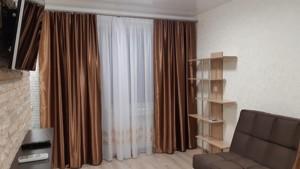 Квартира Чупринки Григорія (Чудновського), 8, Київ, Z-561447 - Фото 4