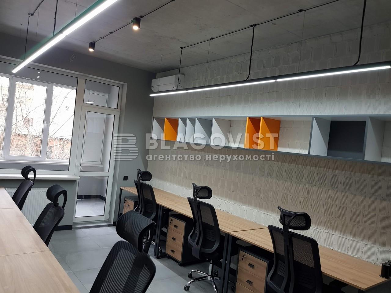 Нежилое помещение, C-106696, Саксаганского, Киев - Фото 7