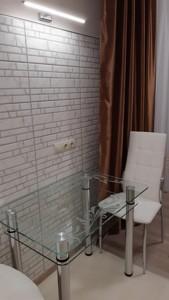 Квартира Чупринки Григорія (Чудновського), 8, Київ, Z-561447 - Фото 16