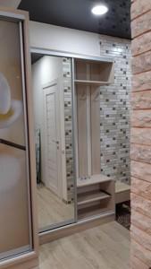 Квартира Чупринки Григорія (Чудновського), 8, Київ, Z-561447 - Фото 26