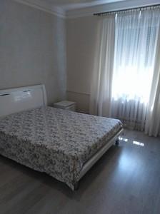Квартира Гордиенко Костя пер. (Чекистов пер.), 4, Киев, R-27936 - Фото3