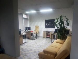 Квартира M-35780, Антоновича (Горького), 131, Киев - Фото 6
