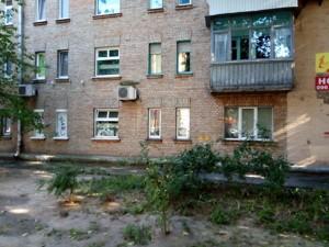 Салон краси, Цитадельна, Київ, Z-230613 - Фото 11