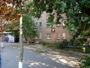 Салон краси, Цитадельна, Київ, Z-230613 - Фото 12