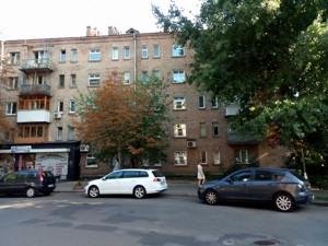 Салон краси, Цитадельна, Київ, Z-230613 - Фото 13