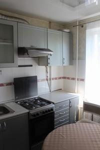 Квартира Березняківська, 16а, Київ, Z-563600 - Фото 7