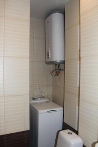 Квартира Березняківська, 16а, Київ, Z-563600 - Фото 9