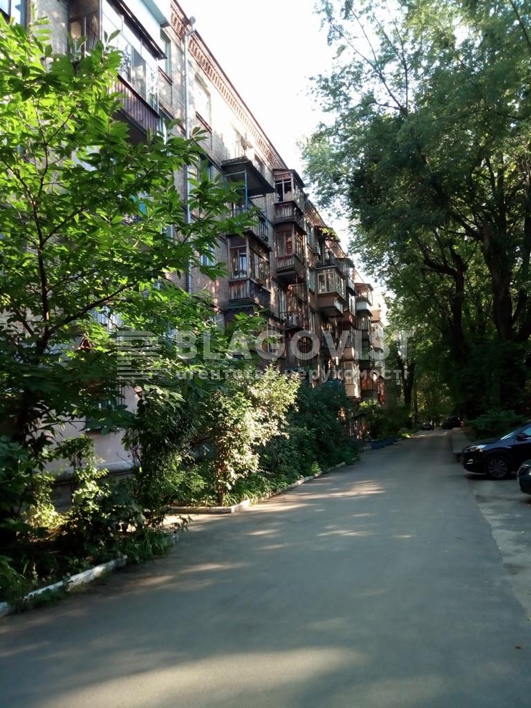 Нежитлове приміщення, Z-1781779, Маккейна Джона (Кудрі Івана), Київ - Фото 4