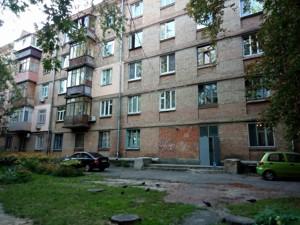 Нежилое помещение, Джона Маккейна (Кудри Ивана), Киев, Z-1781779 - Фото 5