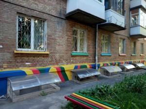 Офіс, Маккейна Джона (Кудрі Івана), Київ, Z-366174 - Фото 15