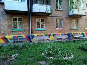 Офіс, Маккейна Джона (Кудрі Івана), Київ, Z-366174 - Фото 16