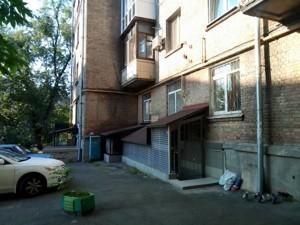 Офіс, Маккейна Джона (Кудрі Івана), Київ, Z-366174 - Фото 18