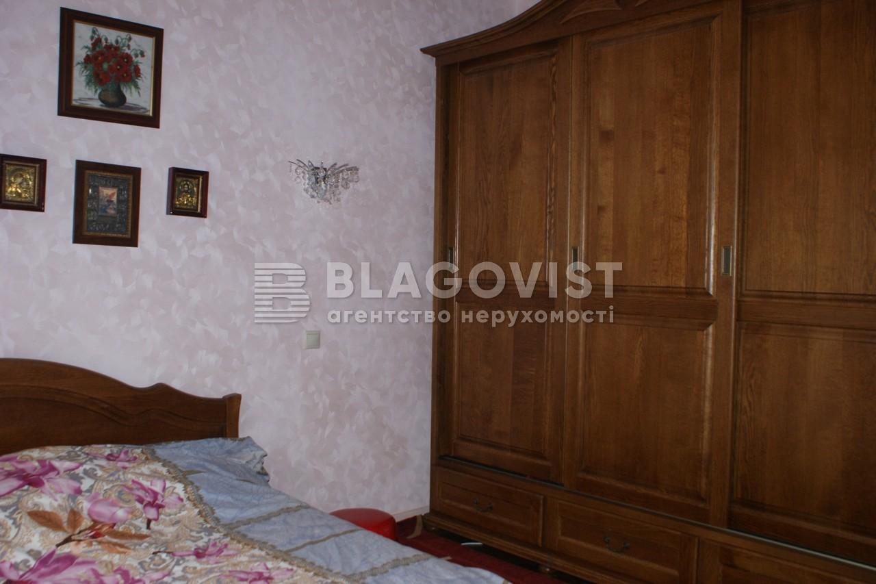 Салон красоты, Спасская, Киев, F-38325 - Фото 16