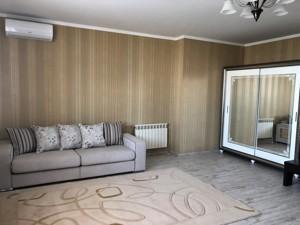 Квартира Деловая (Димитрова), 2б, Киев, Z-559101 - Фото2
