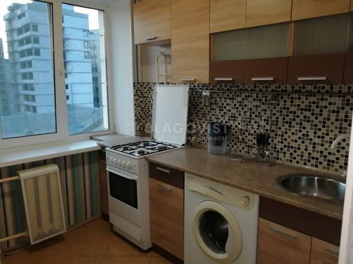 Квартира, A-110450, 20б