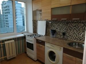 Квартира Джона Маккейна (Кудри Ивана), 20б, Киев, A-110450 - Фото
