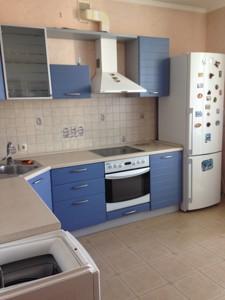 Квартира Амосова Николая, 4, Киев, R-28023 - Фото 9