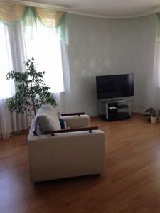 Квартира Амосова Николая, 4, Киев, R-28023 - Фото 5