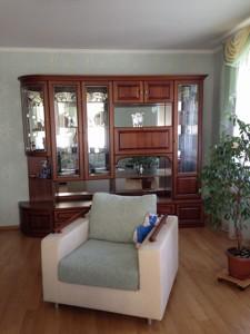 Квартира Амосова Николая, 4, Киев, R-28023 - Фото 4