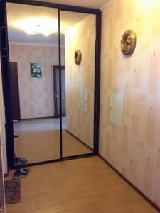 Квартира Амосова Николая, 4, Киев, R-28023 - Фото 11