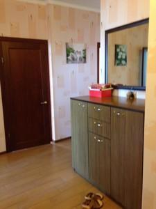 Квартира Амосова Николая, 4, Киев, R-28023 - Фото 12