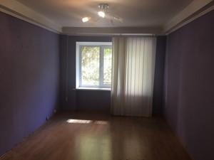Офіс, Білоруська, Київ, Z-586653 - Фото 4