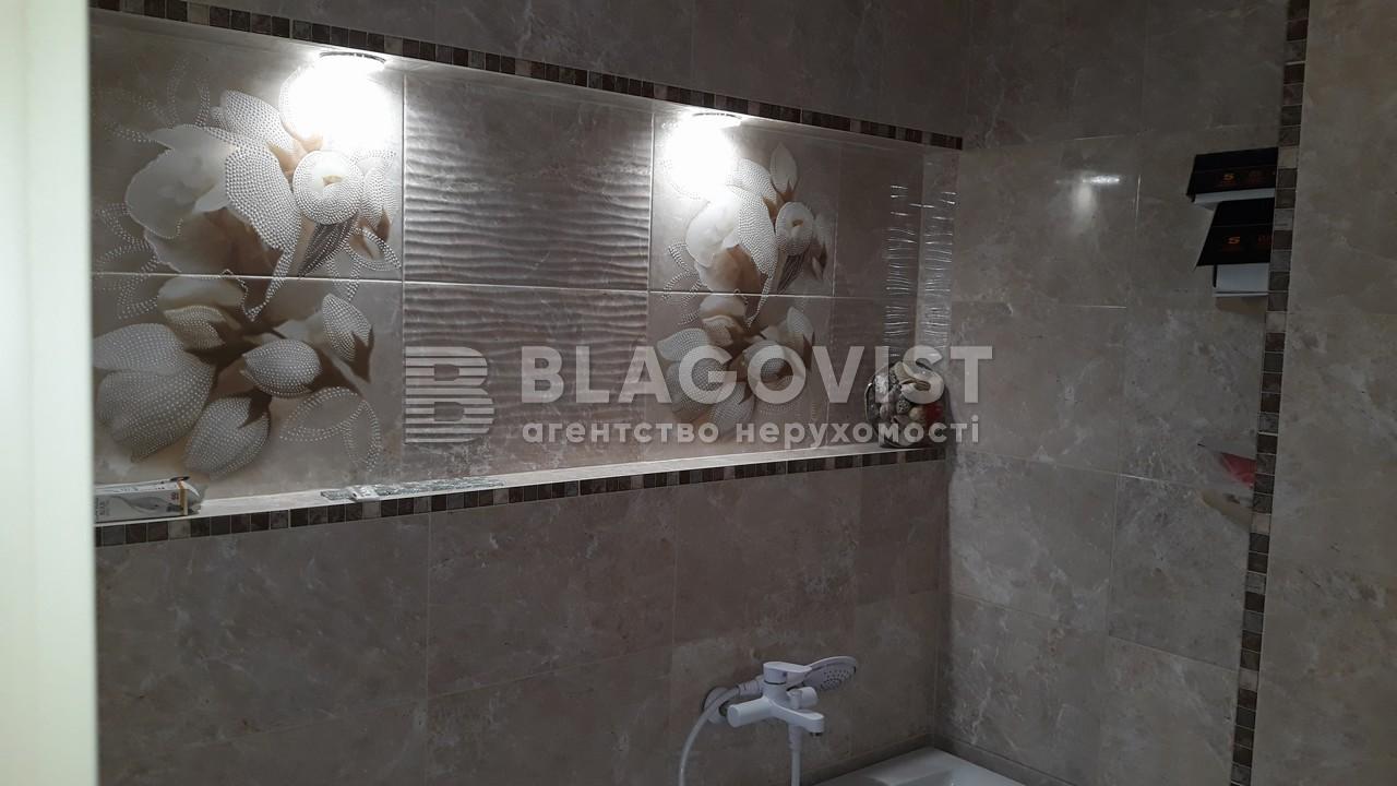 Квартира F-42089, Соборний пров., 8, Бровари - Фото 7