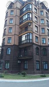 Квартира Соборний пров., 8, Бровари, F-42089 - Фото1