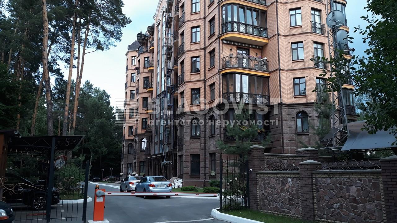 Квартира F-42089, Соборний пров., 8, Бровари - Фото 3