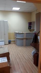 Офис, Гродненский пер., Киев, Z-581863 - Фото3