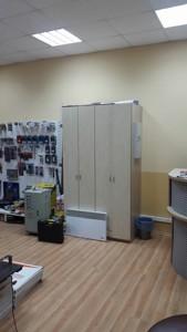 Офіс, Z-581863, Гродненський пров., Київ - Фото 8