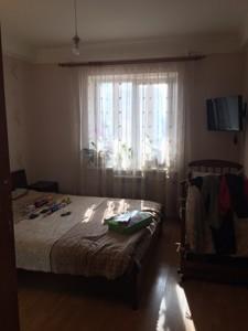 Квартира Березняковская, 14а, Киев, Z-507578 - Фото3