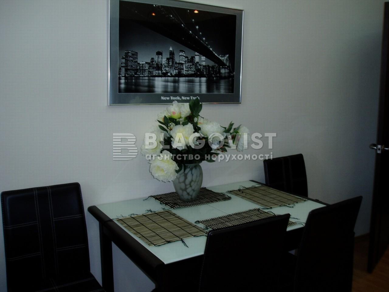 Квартира C-106702, Ярославов Вал, 21г, Киев - Фото 10