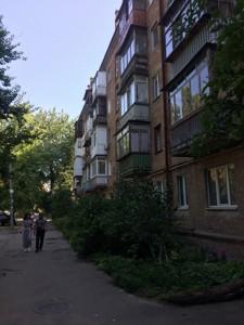 Квартира Волгоградська, 6, Київ, A-110448 - Фото 1