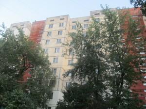 Квартира Героев Днепра, 16в, Киев, R-27843 - Фото1